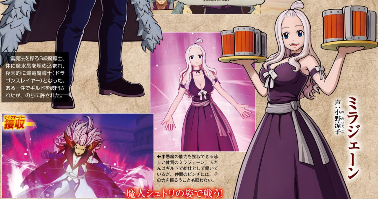 Fairy Tail Rpg Screenshots Reveal Playable Jellal Fernandes Laxus Dreyar And Mirajane Strauss Gaming Thrill Search, discover and share your favorite mirajane and laxus gifs. gaming thrill